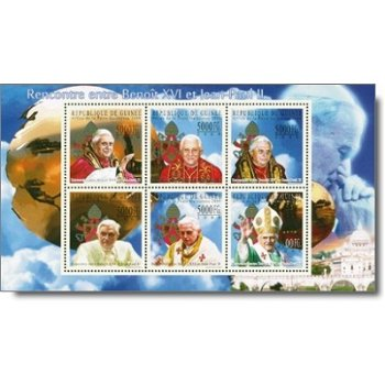 Treffen zwischen Kardinal Ratzinger (Papst Benedikt XVI.) und Papst Johannes Paul II. - Briefmarken-