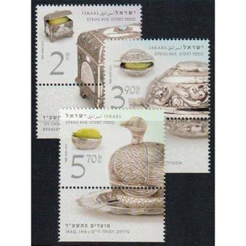 Etrog-Behälter - 3 Briefmarken postfrisch, Israel