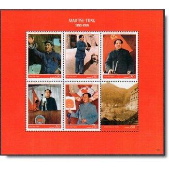 120. Geburtstag von Mao Zedong - Briefmarken-Block postfrisch, Guyana