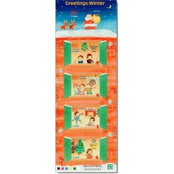 Weihnachten - Folienblatt postfrisch, Katalog-Nr. 6193-6197, Japan