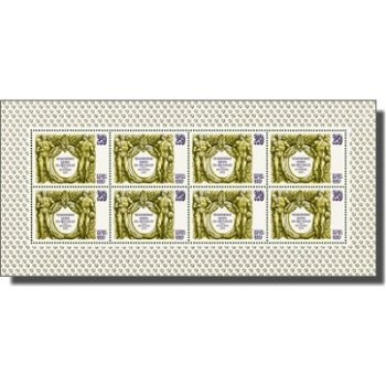 Fußball Weltmeisterschaft Spanien 1982 - Briefmarken-Kleinbogen, Katalog-Nr. 5180, postfrisch, Sowje