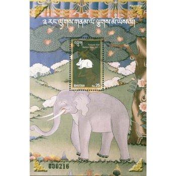 Jahr des Hasen - Briefmarken-Block postfrisch, Bhutan