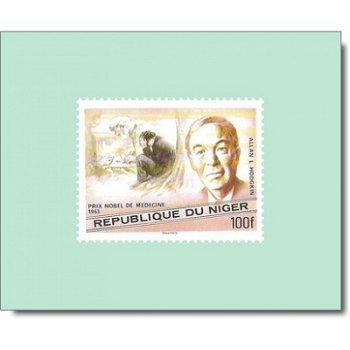 75 Jahre Nobelpreisverleihung - 5 Luxusblocks postfrisch, Katalog-Nr. 586-590, Niger