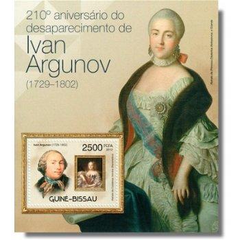 Ivan Argunov - Briefmarken-Block postfrisch, Katalog-Nr. 5926 Bl. 1047, Guinea-Bissau