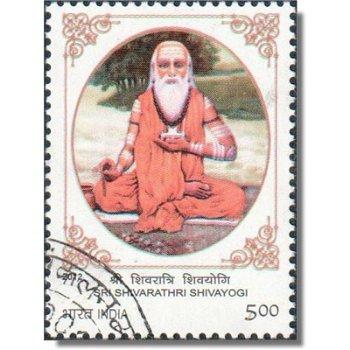Sri Shivarathri Shivayogi - Briefmarke gestempelt, Katalog-Nr. 2685, Indien