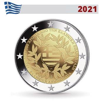 200 Jahre Griechische Revolution - 2 Euro Gedenkmünze, Griechenland