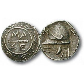Silber-Tetrobol aus dem Königreich Makedonien