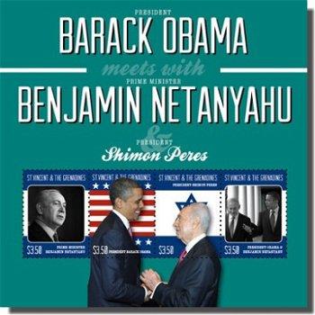 Barack Obama trifft Benjamin Netanjahu & Schimon Peres - Briefmarken-Block, St. Vincent & Gr