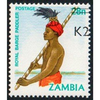 Königlicher Bootsknecht - Briefmarke mit lokalem Aufdruck, Katalog-Nr. 558, Sambia