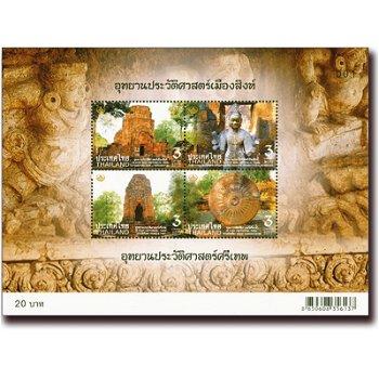 Kunsthandwerk - Briefmarken-Block postfrisch, Thailand