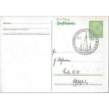 """9502 Zwickau/Sachsen - Ganzsache """"Postwertzeichenschau"""""""