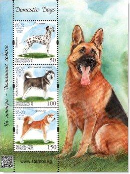 Haustiere: Hunde - Briefmarkenblock postfrisch, Kirgisien