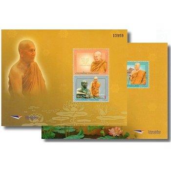 100. Geburtstag von Panyananda Bhikkhu - 2 Blocks postfrisch, Katalog-Nr. 3038-3041 Bl. 263, Thailan