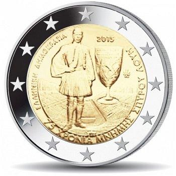 75. Todestag von Spyridon Louis, 2 Euro Münze 2015, Griechenland