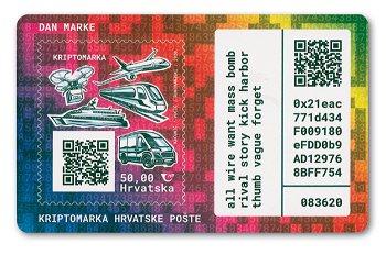 Crypto Stamp 2020 - Briefmarke postfrisch, Kroatien