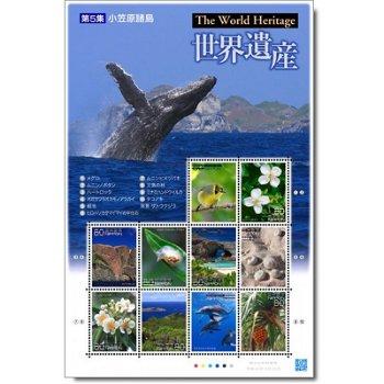 UNESCO-Weltkulturerbe: Ogasawara-Inseln – Kleinbogen postfrisch, Katalog-Nr. 6005-6014, Japan