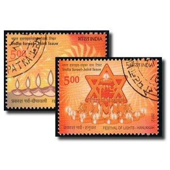 Gemeinschaftsausgabe mit Israel: 20 Jahre diplomatische Beziehungen mit Israel - 2 Briefmarken geste