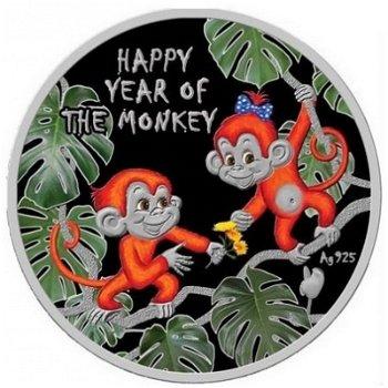 Jahr des Affen/Happy Year, 1 Dollar Silbermünze mit Farbauflage, Niue