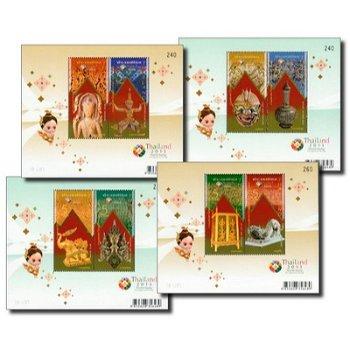 Internationale Briefmarkenausstellung: Kulturelles Erbe - 4 Briefmarken-Blocks postfrisch, Thailand