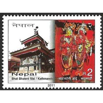Bhat Bhateni Mai Tempel – Briefmarke postfrisch, Nepal