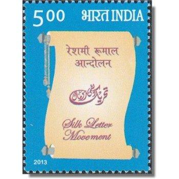 Silk-Letter Movement - Briefmarke postfrisch, Katalog-Nr. 2693, Indien