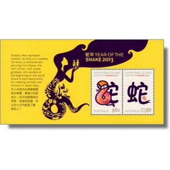 Jahr der Schlange 2013 - Briefmarken-Block postfrisch, Weihnachtsinsel