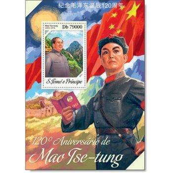 120. Geburtstag von Mao Zedong - Briefmarken-Block postfrisch, St. Thomas