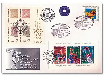 100 Jahre Olympische Spiele der Neuzeit - Sonderbeleg, Deutschland
