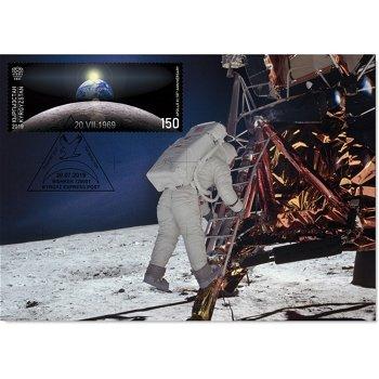 Weltraum: 50 Jahre Mondlandung / Apollo 11 - Maximumkarte, Kirgisien