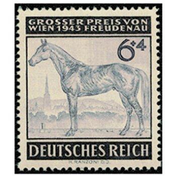 """Rennen um den """"Großen Preis von Wien"""" - 2 Briefmarken, Katalog-Nr. 857-58, postfrisch, Deu"""