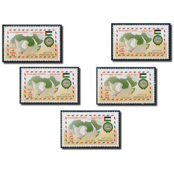Tag der Arabischen Post - 5 Briefmarken postfrisch, Palästina