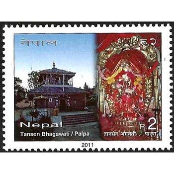 Tansen in Bhagawati – Briefmarke postfrisch, Nepal