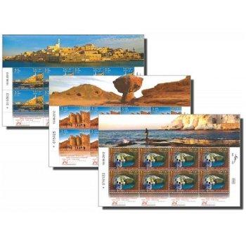 Visit Israel - drei Briefmarken-Kleinbogen, Israel