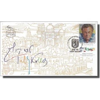 Teddy Kollek - Ersttagsbrief, Israel