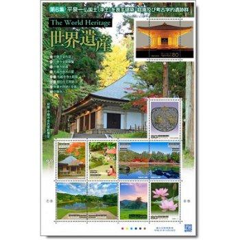 UNESCO-Welterbe: Tempel und Gärten von Hiraizumi – Kleinbogen postfrisch, Katalog-Nr. 6028-6037, Jap