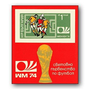 WM in Deutschland 1974 - Briefmarken-Block postfrisch, Block 47B ungezähnt, Bulgarien