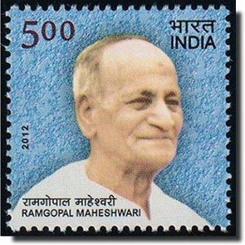 Ramgopal Maheshwari - Briefmarke postfrisch, Katalog-Nr. 2683, Indien