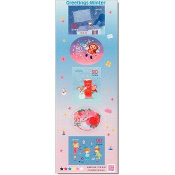 Weihnachten - Folienblatt postfrisch, Katalog-Nr. 6198-6202, Japan