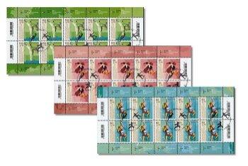 Sportmarken 2020 - 3 Kleinbogen gestempelt, Deutschland