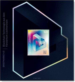 Crypto-Briefmarke 4.0, Blockchain Technologie - Sonderedition postfrisch, Liechtenstein