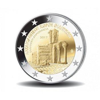 Archäologische Anlagen von Philippi, 2 Euro Münze 2017, Griechenland