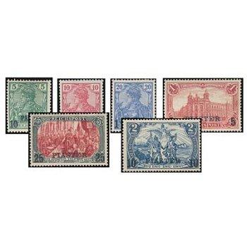 Deutsche Post in Marokko, Katalog-Nr. 34-45, postfrisch