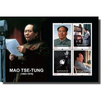 Mao Zedong - Briefmarken-Block, Liberia