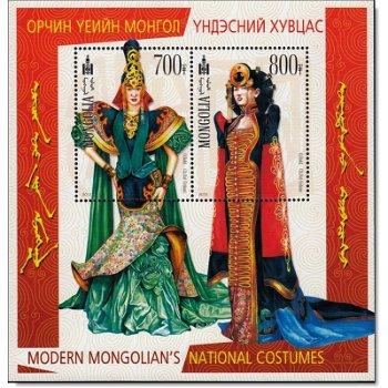 Trachten - Briefmarken-Block postfrisch, Mongolei