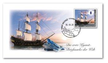 Edelsteine der Philatelie: KYANIT-Briefmarke auf Ersttagsbrief, Liechtenstein