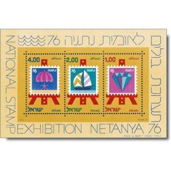 Nationale Briefmarkenausstellung - Briefmarken-Block postfrisch, Israel