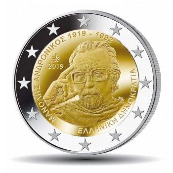 100. Geburtstag von Manolis Andronikos, 2 Euro Münze 2019, Griechenland
