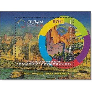 17. Gipfeltreffen von der Francophonie in Jerewan - Briefmarken-Block postfrisch, Armenien