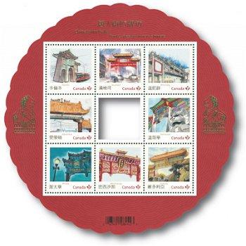 Tore von Canadas Chinatown - Briefmarken-Block postfrisch, Canada