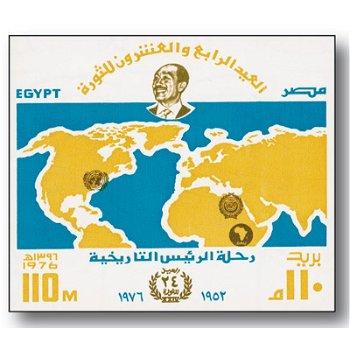 24. Jahrentag der Revolution - Briefmarkenblock postfrisch, Ägypten